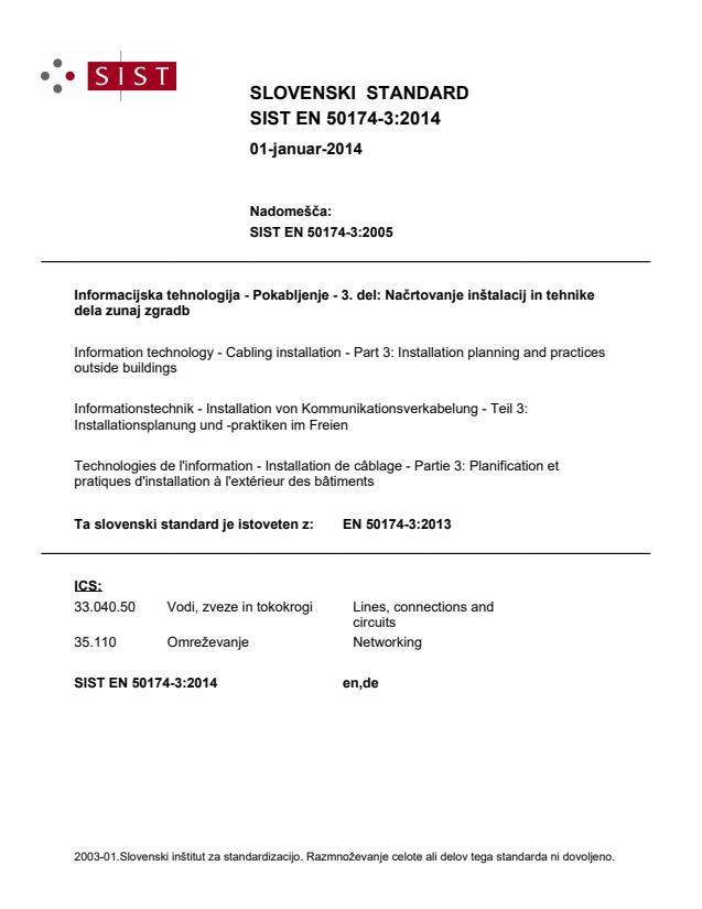 EN 50174-3:2014
