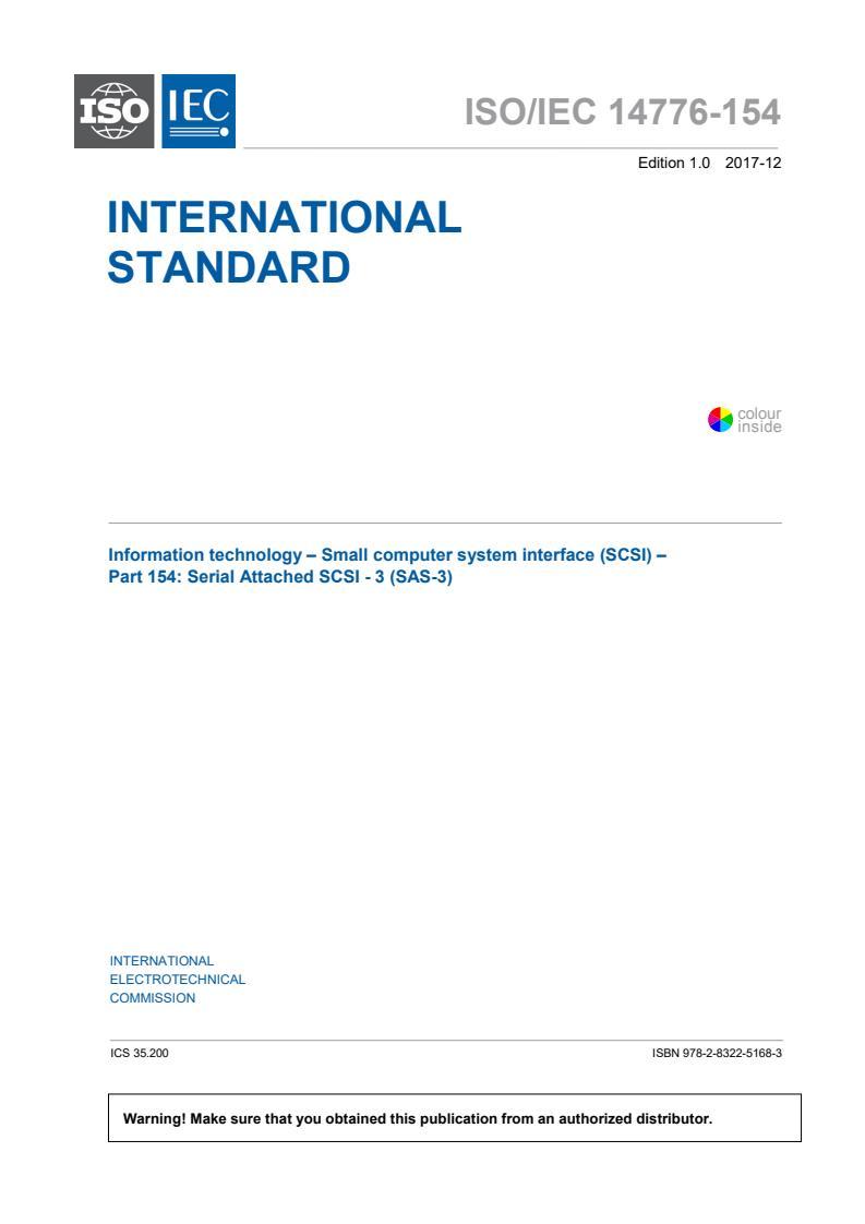 ISO/IEC 14776-154:2017