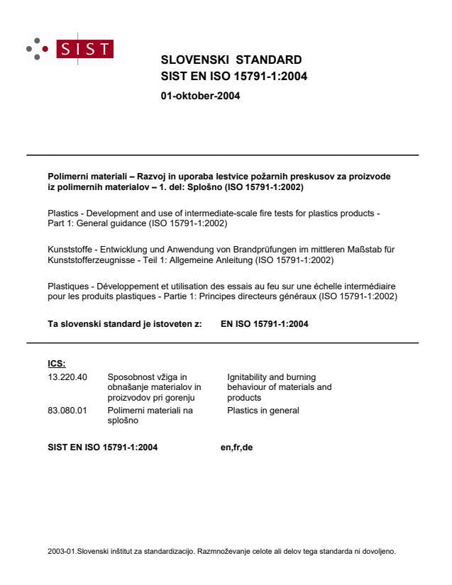 EN ISO 15791-1:2004