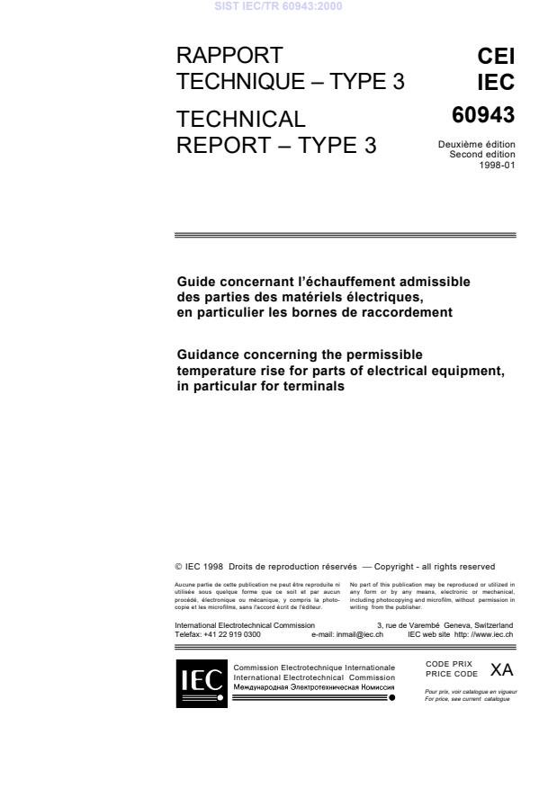 IEC/TR 60943:2000