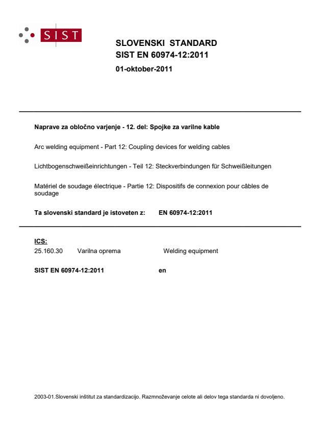 EN 60974-12:2011