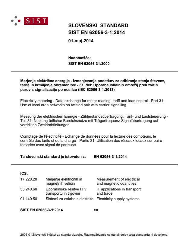 EN 62056-3-1:2014