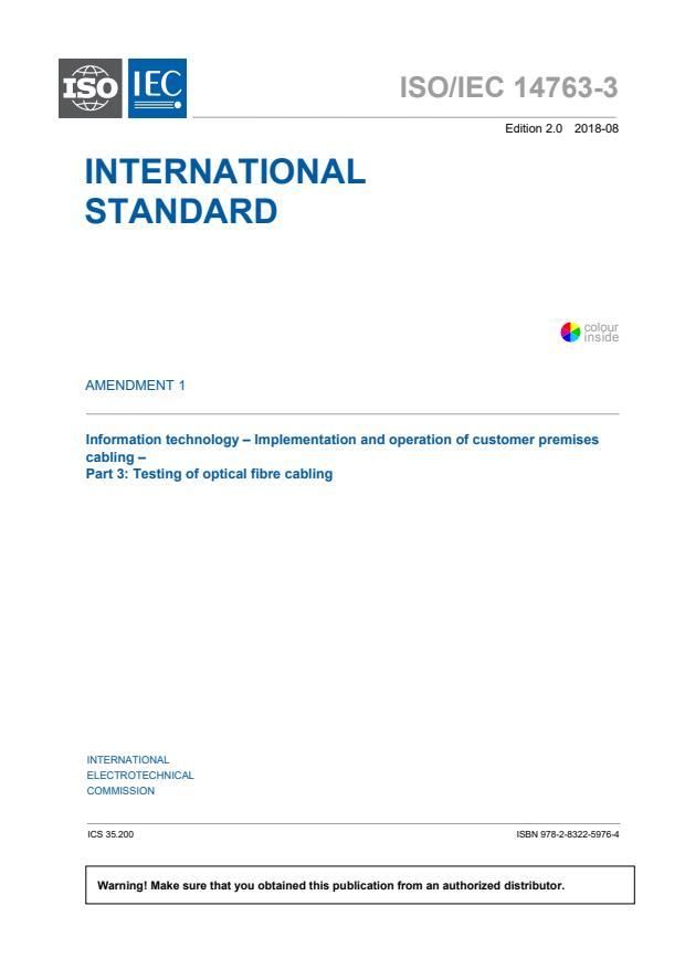 ISO/IEC 14763-3:2014/AMD1:2018