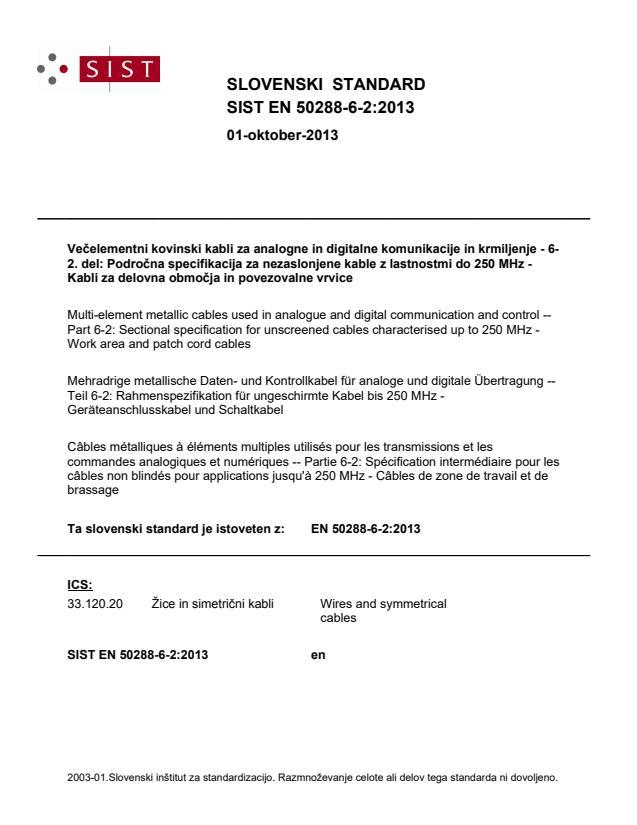 EN 50288-6-2:2013