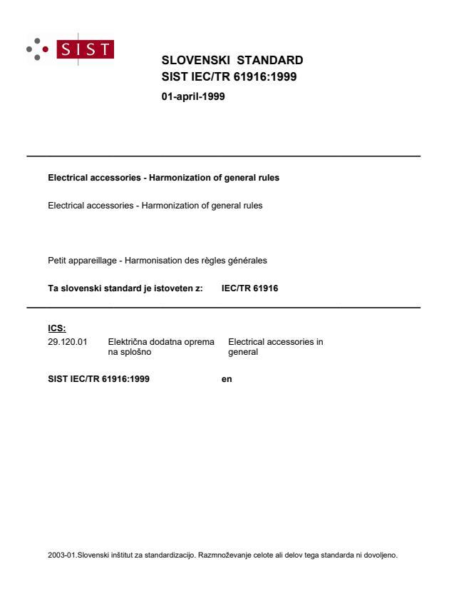 SIST IEC/TR 61916:1999