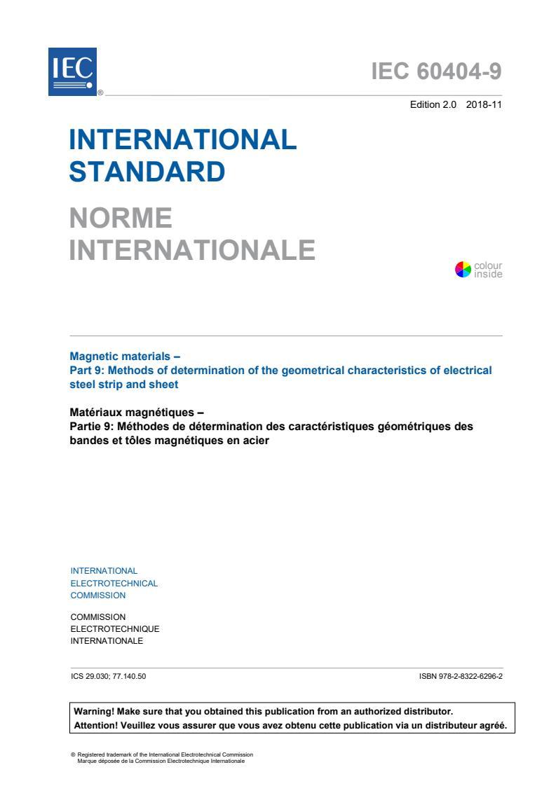 IEC 60404-9:2018