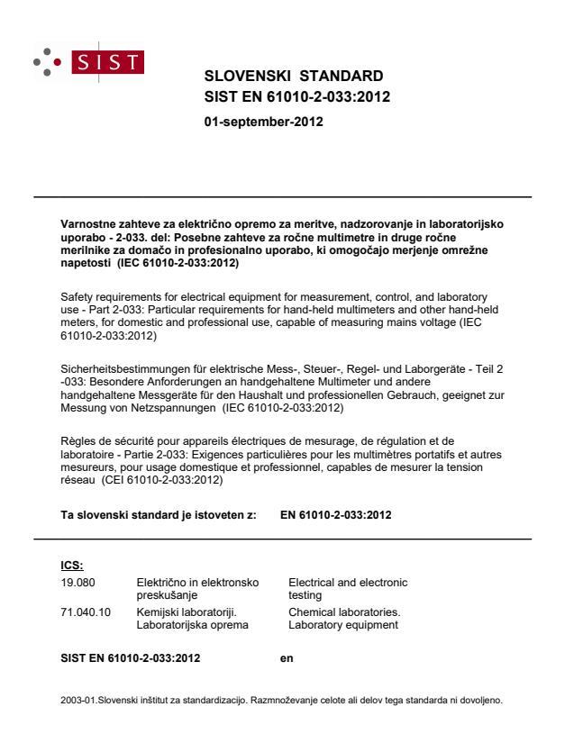 EN 61010-2-033:2012
