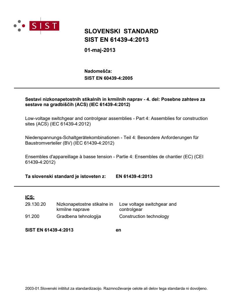 SIST EN 61439-4:2013