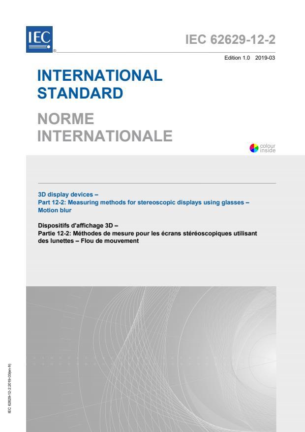 IEC 62629-12-2:2019