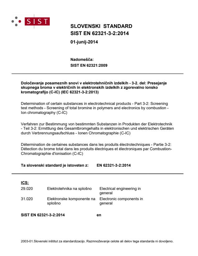 EN 62321-3-2:2014