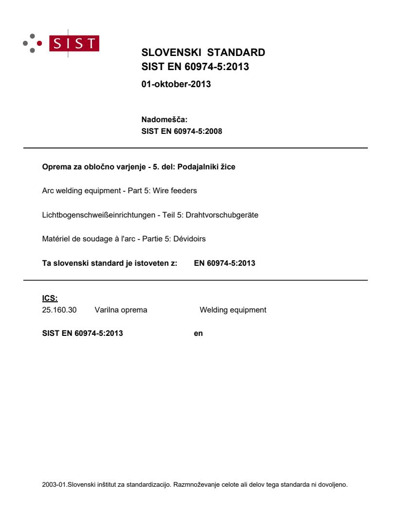 SIST EN 60974-5:2013