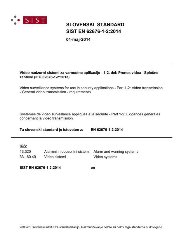 SIST EN 62676-1-2:2014 - natisnjeno za čitalnico