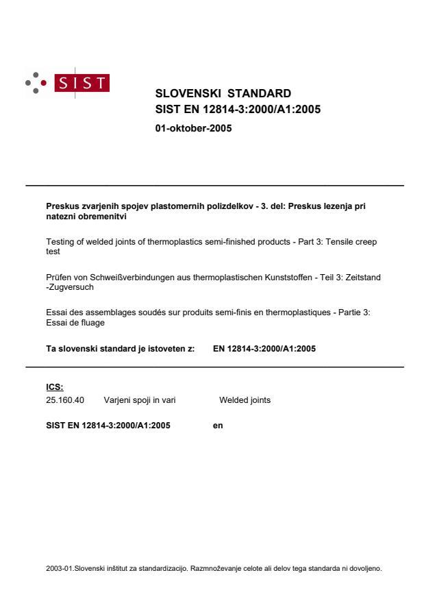EN 12814-3:2000/A1:2005