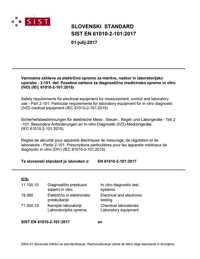 EN 61010-2-101:2017