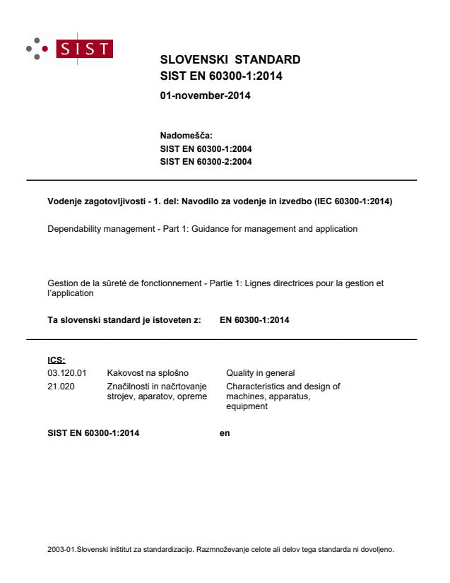 SIST EN 60300-1:2014