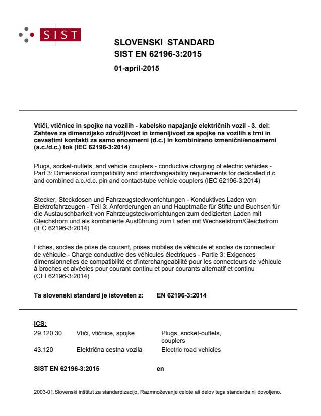 EN 62196-3:2015 - natisnjeno za čitalnico