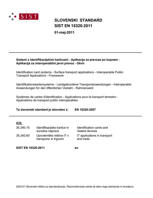 EN 15320:2007