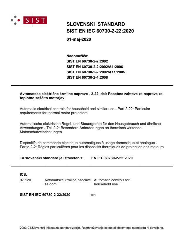 EN IEC 60730-2-22:2020