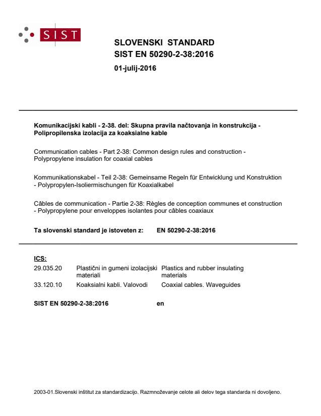 EN 50290-2-38:2016