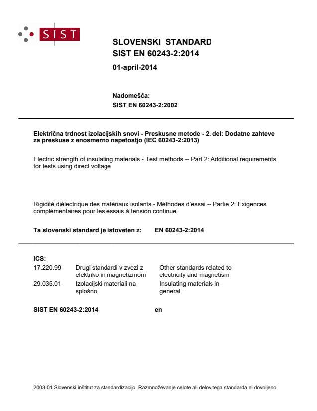 SIST EN 60243-2:2014