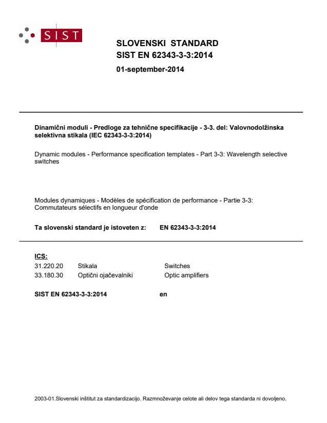 SIST EN 62343-3-3:2014