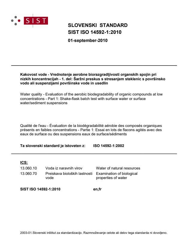 SIST ISO 14592-1:2010