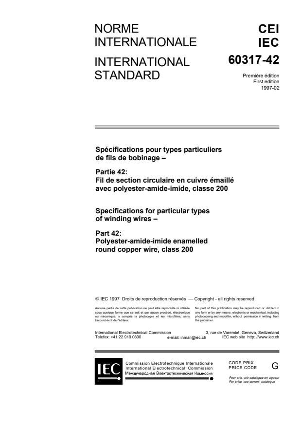 IEC 60317-42:1997