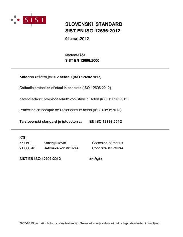 SIST EN ISO 12696:2012