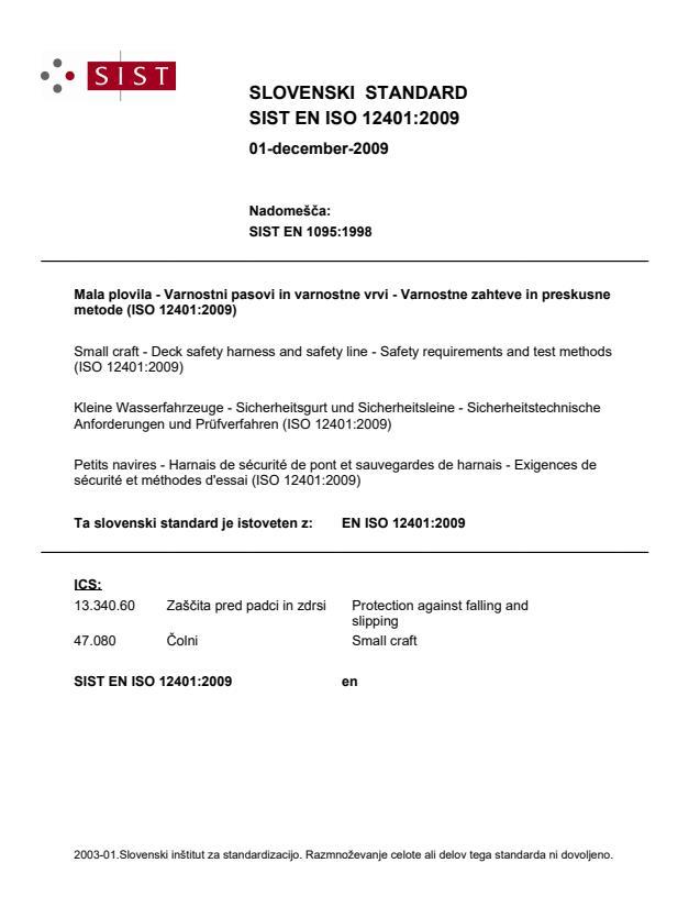 SIST EN ISO 12401:2009