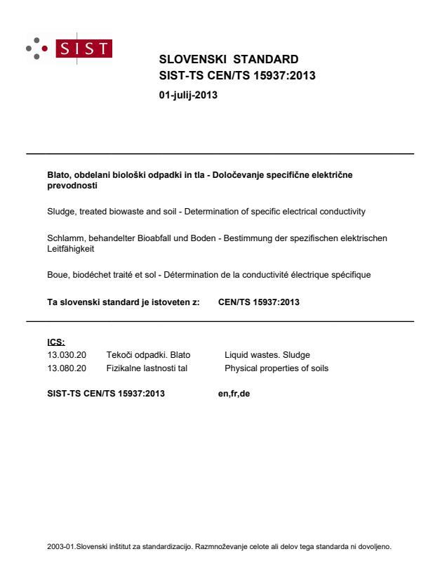 SIST-TS CEN/TS 15937:2013