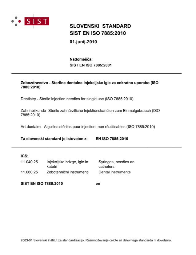 SIST EN ISO 7885:2010
