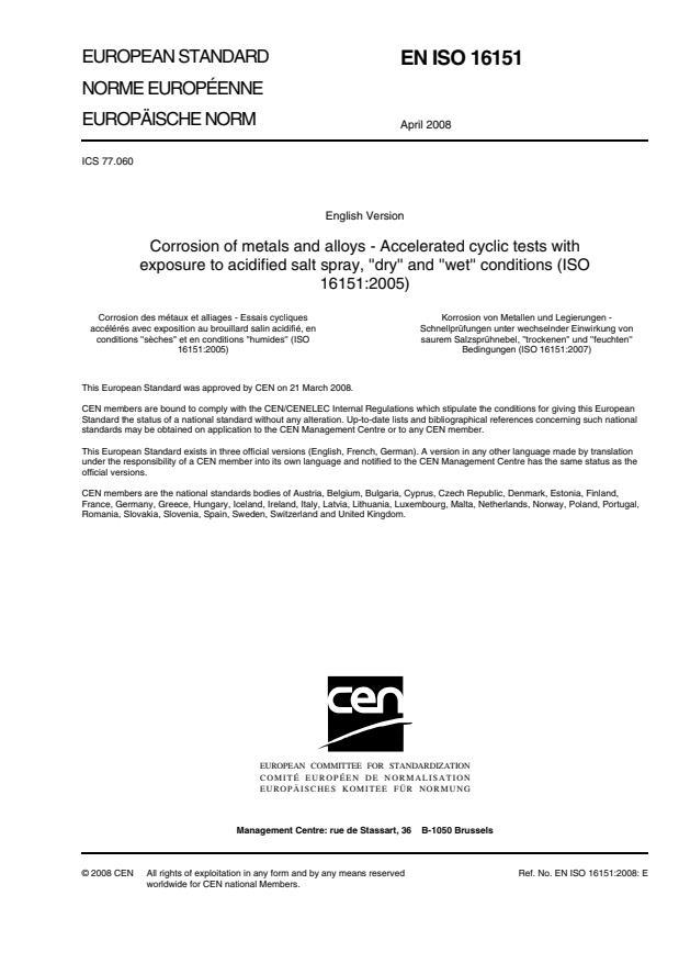 EN ISO 16151:2008