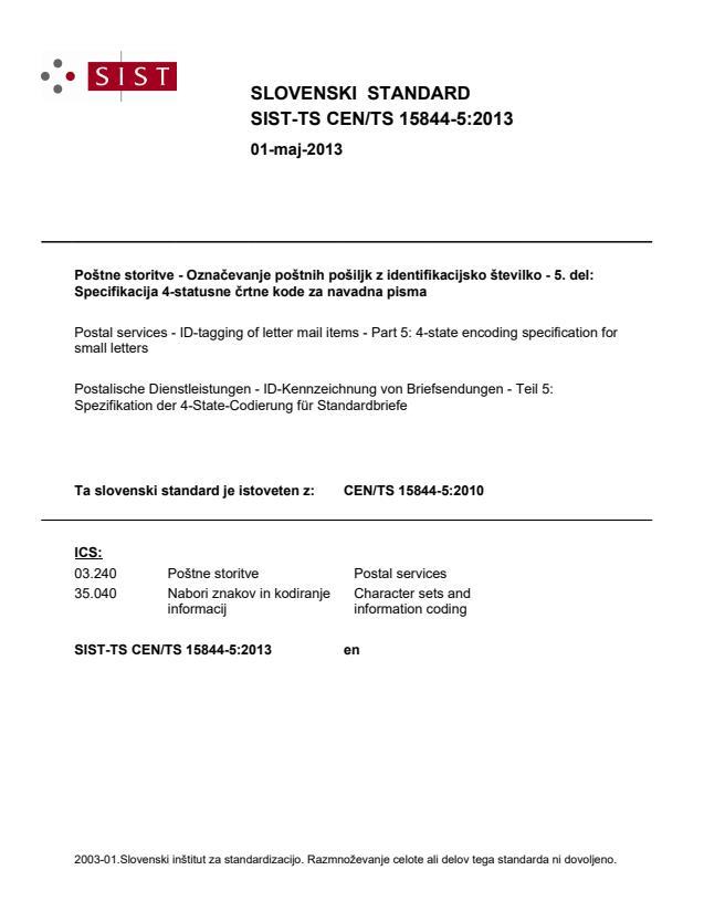 -TS CEN/TS 15844-5:2013