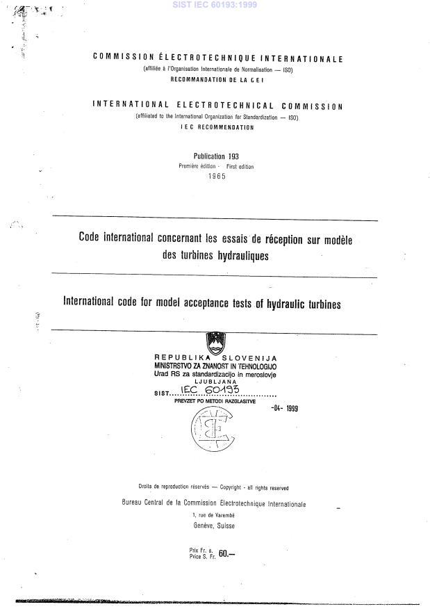 IEC 60193:1999