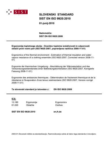 EN ISO 9920:2009