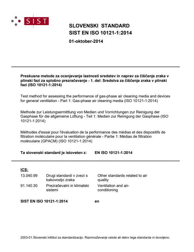 SIST EN ISO 10121-1:2014
