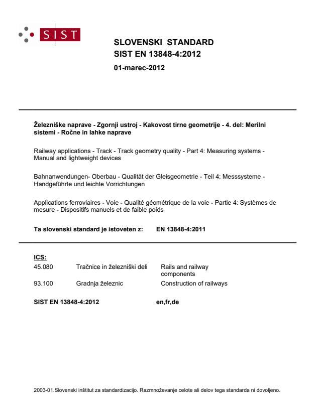 EN 13848-4:2012