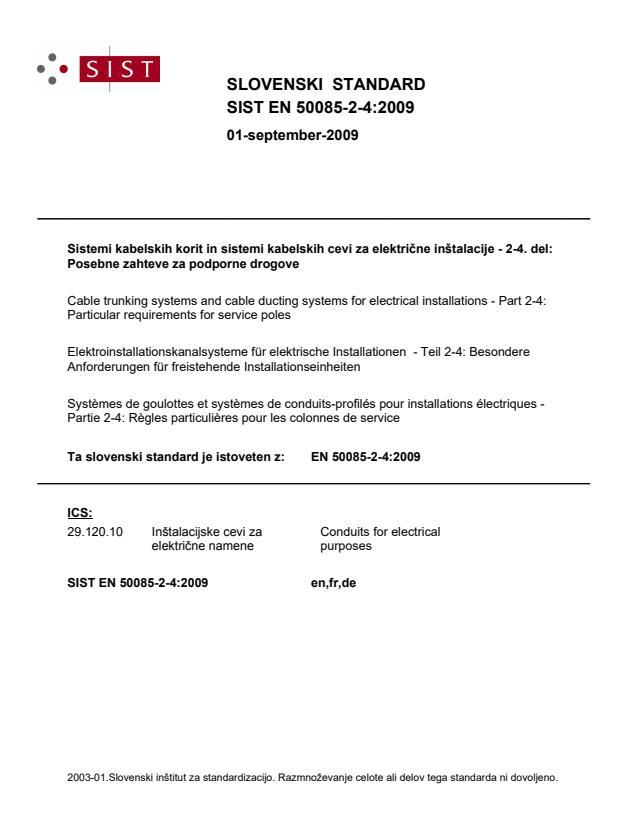 EN 50085-2-4:2009