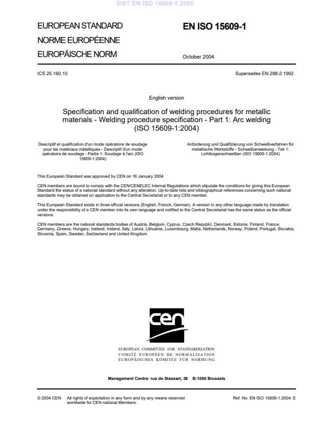 EN ISO 15609-1:2005