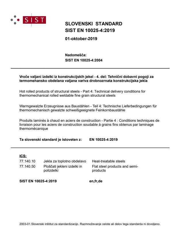 EN 10025-4:2019
