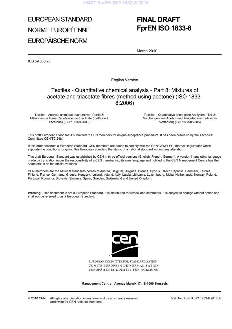EN ISO 1833-8:2010