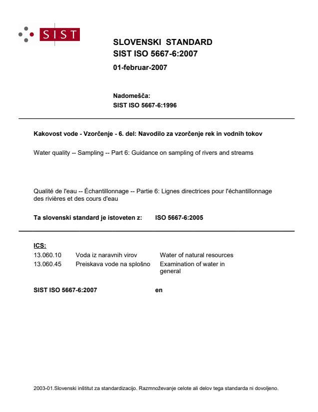 SIST ISO 5667-6:2007