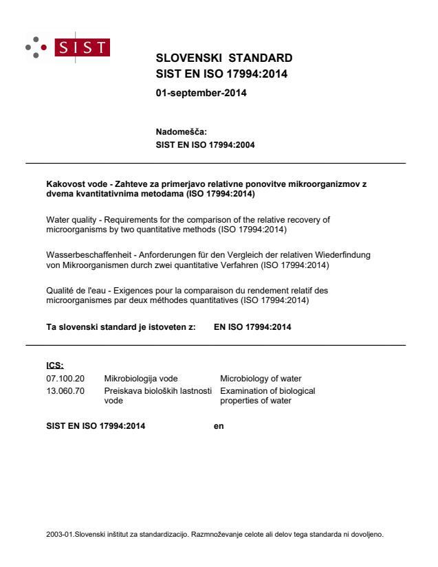 SIST EN ISO 17994:2014