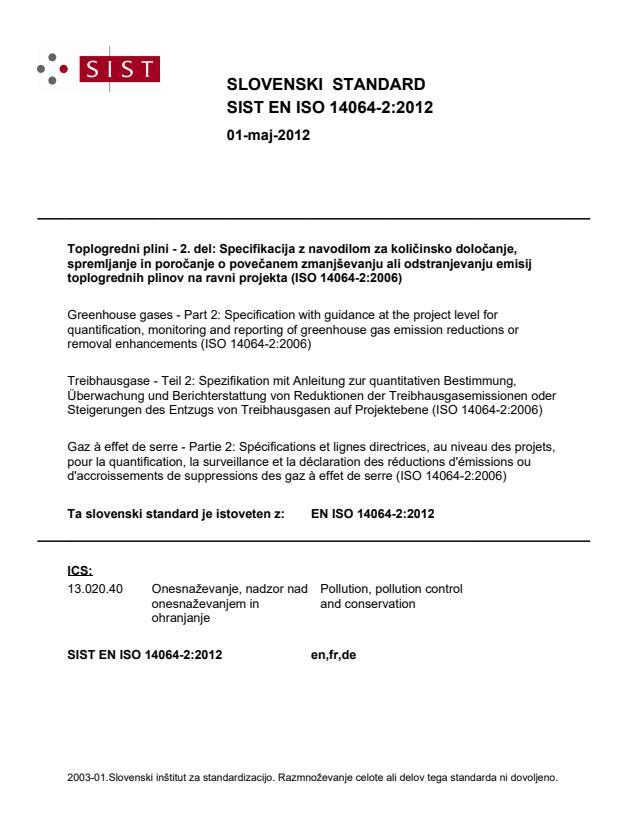 EN ISO 14064-2:2012