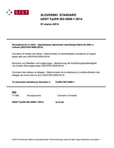 SIST EN ISO 6509-1:2014