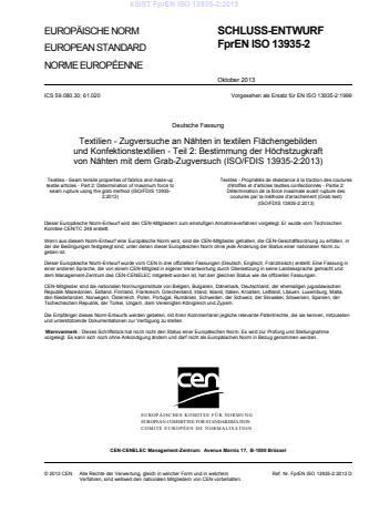 EN ISO 13935-2:2014