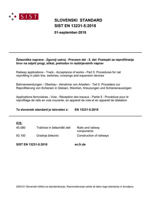 SIST EN 13231-5:2018 - BARVE