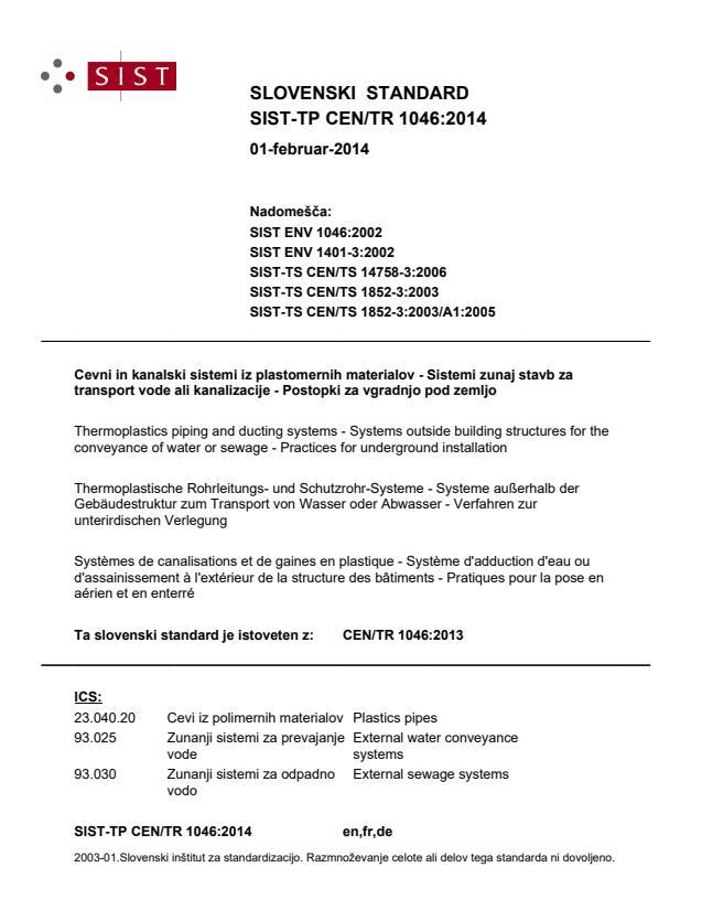 SIST-TP CEN/TR 1046:2014