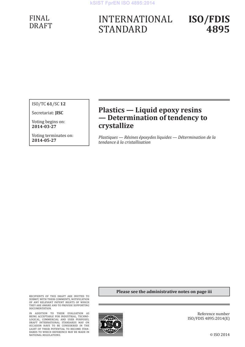 kSIST FprEN ISO 4895:2014