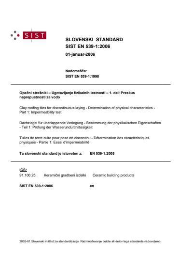 EN 539-1:2006